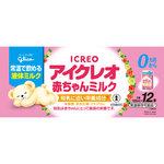 ICREO アイクレオ 赤ちゃんミルク(液体ミルク) 125mL×12本