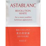 アスタブラン レボリューション ホワイト(付けかえ用) 30mL