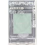 エスプリーク セレクト アイカラー GR700 1.5g