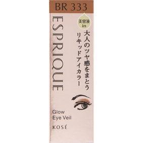 エスプリーク グロウ アイヴェール BR333 ブラウン系 8g