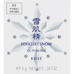 雪肌精 スノー CC パウダー 01 やや明るい自然な肌色 8g