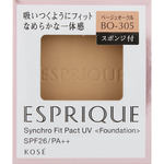 エスプリーク シンクロフィット パクト UV BO-305 ベージュオークル 9.3g