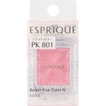 エスプリーク セレクト アイカラー N PK801 ピンク系 1.5g