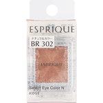 エスプリーク セレクト アイカラー N BR302 ブラウン系 1.5g