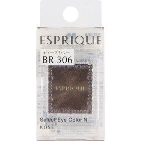 エスプリーク セレクト アイカラー N BR306 ブラウン系 1.5g