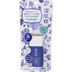 雪肌精 スキンケア UV ミルク 25g