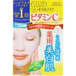 クリアターン ホワイト マスク(ビタミンC) 22mL×5枚