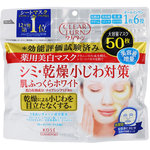 クリアターン 薬用美白 肌ホワイト マスク 50枚(650mL)