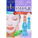 クリアターン ホワイト マスク(トラネキサム酸) 22mL×5枚