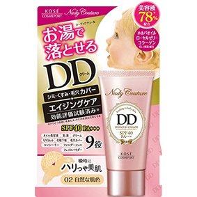 ヌーディクチュール ミネラル DDクリーム 02 自然な肌色 30g