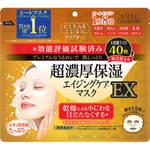 クリアターン 超濃厚保湿 マスク EX 40枚