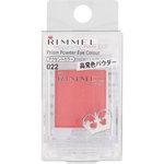 リンメル プリズム パウダーアイカラー 022 サンセットのような鮮やかで肌馴染みの良いコーラルオレンジ 1.5g