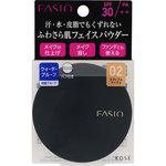 ファシオ ラスティング フェイスパウダー WP 02 ミディアムベージュ 5.5g
