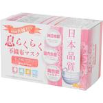 日本品質 息らくらく不織布マスク 小さめサイズ ホワイト 50枚