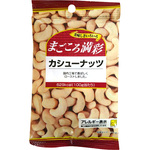 ※まごころ満彩 カシューナッツ 24g
