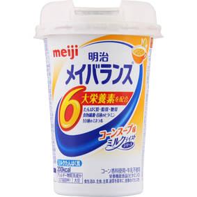 ※明治メイバランスMiniカップ コーンスープ味 125mL