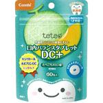 ※テテオ 乳歯期からお口の健康を考えた口内バランスタブレット DC+ たべごろメロン味 51g(60粒)