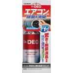 D172 ドクタ−デオ エアコンスプレ−タイプ無香