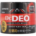 ドクターデオ プレミアム 置きタイプ 100g