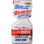 DSD1 ドクターデオスプレー無香