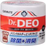DSD4 ドクターデオ置型車用 100g