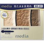 メディア グラデカラーアイシャドウ BR-01 3.5g