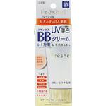 フレッシェル スキンケアBBクリーム(UV) NB 自然になじむ肌の色・ナチュラルベージュ 50g