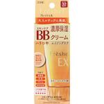 フレッシェル スキンケアBBクリーム(EX) NB 自然になじむ肌の色・ナチュラルベージュ 50g