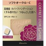 コフレドール グラン カバーフィット パクトUV II SO-C ソフトオークル-C 10.5g