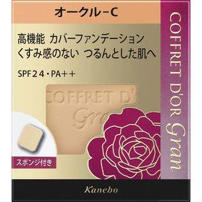 コフレドール グラン カバーフィット パクトUV II OC-C オークル-C 10.5g