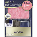 メディア ブライトアップチークN PK-01 ピンク系 3.0g