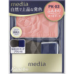 メディア ブライトアップチークN PK-03 ピンク系 3.0g