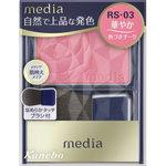 メディア ブライトアップチークN RS-03 ローズ系 3.0g