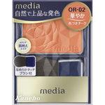 メディア ブライトアップチークN OR-02 オレンジ系 3.0g