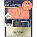 メディア ブライトアップチークN OR-04 オレンジ系 3.0g