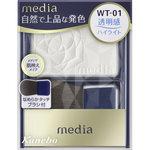 メディア ブライトアップチークN WT-01 ホワイト 3.0g