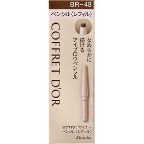 コフレドール Wブロウデザイナーペンシル<レフィル> BR-48 ライトブラウン 0.15g