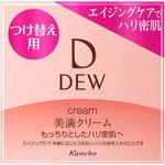 DEW クリーム(レフィル) 30g