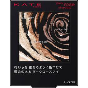ケイト ダークローズシャドウ OR-1 可憐なアンバーオレンジ 2.3g