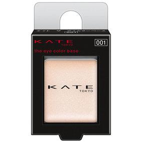 ケイト ザ アイカラーベース 001 1.0g