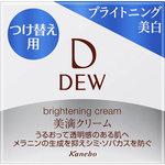 DEW ブライトニングクリーム(レフィル) 30g