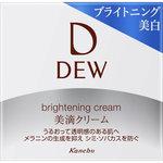 DEW ブライトニングクリーム 30g