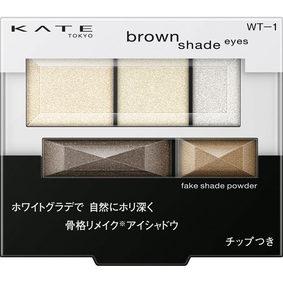 ケイト ブラウンシェードアイズN WT-1 オフホワイト 3.0g