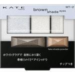 ケイト ブラウンシェードアイズN WT-2 クリアホワイト 3.0g