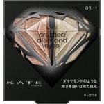ケイト クラッシュダイヤモンドアイズ OR-1 2.2g