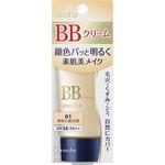 メディア BBクリームS 01 明るい肌の色 35g
