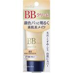 メディア BBクリームS 03 健康的で自然な肌の色 35g