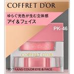 コフレドール 3Dトランスカラー アイ&フェイス PK-46 ペタル 3.3g