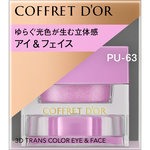 コフレドール 3Dトランスカラー アイ&フェイス PU-63 ジャスミン 3.3g