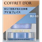 コフレドール 3Dトランスカラー アイ&フェイス BU-63 ラグーン 3.3g